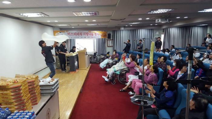 미스터피자, 대구 계명대 동산의료원서 연말 나눔 활동 펼쳐