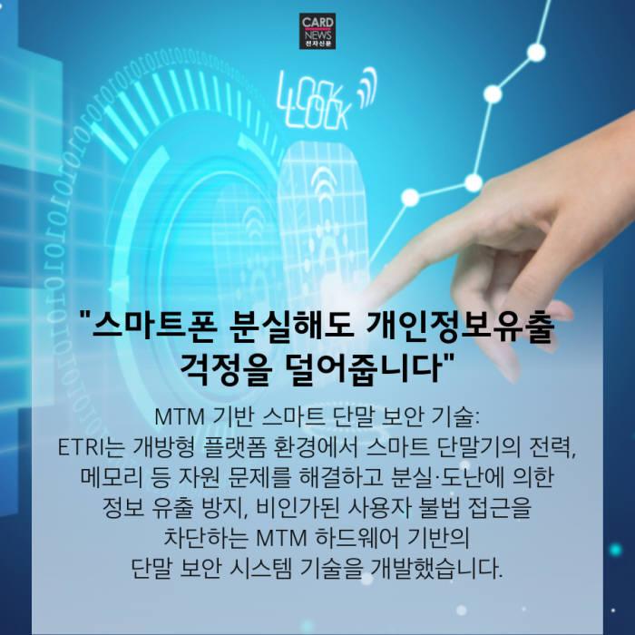[카드뉴스]공공기관의 첨단기술 장터가 열렸습니다 '테크비즈 코리아 2017'