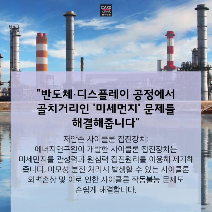 [카드뉴스]공공기관 개발기술 거래장터가 활짝…'테크비즈코리아 2017'