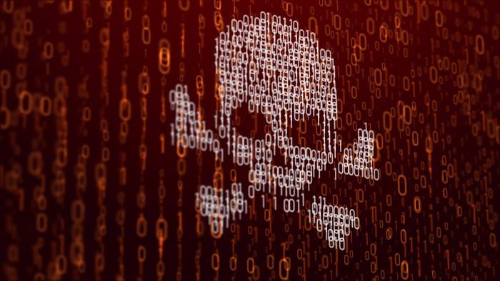 """비트코인 채굴장도 털렸다…나이스해시 """"650억원대 해킹 피해"""""""