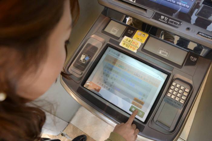 시민이 KB국민은행 디지털 성금을 이용해 기부하고 있다. 박지호기자 jihopress@etnews.com