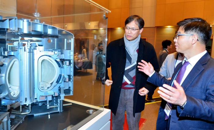 핵융합 기술 혁신 국민 보고대회