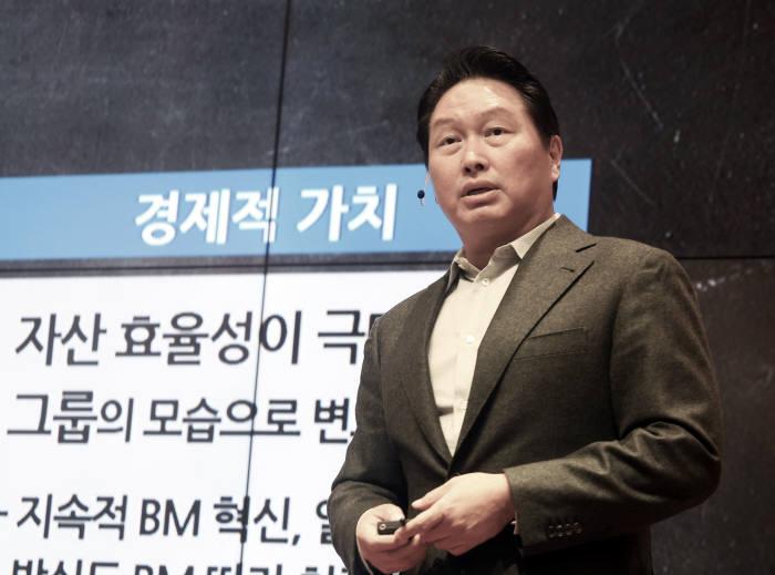 [2018 SK그룹 인사]사회적 가치 추구하며 딥체인지 가속