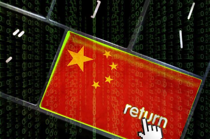 中, 연평균 사이버공격 1700만건…잇단 피해에 '홍역'