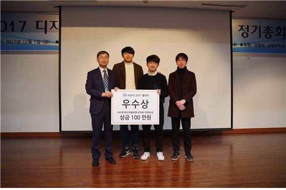 디지털포렌식챌린지대회서 영남이공대 사이버보안과 JJF팀이 우수상을 수상했다. 수상 기념사진.