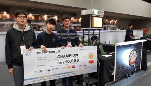 한국 화이트햇 연합팀, 국제해킹대회 히트콘 CTF 2017 우승...대회 3연패