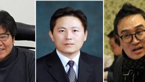 유학현 에스제이하이텍 대표 등 15인, 올해를 빛낸 부산벤처기업인 선정