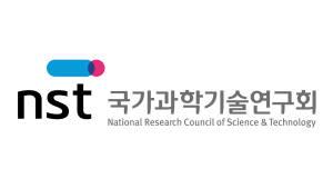 NST 미래에너지 융합연구단, 기술 사업화 설명회