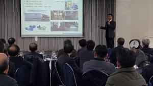 산단공 대경권기업성장센터 2017 혁신성장 페스티벌 개최