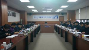 한국광기술원, '도시락 간담회' 개최… 애로 청취·쌍방향 소통