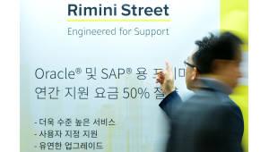 [이슈분석]해외에서 눈독들이는 한국SW시장