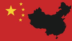 AIIB 첫 中투자는 '베이징 난방용 석탄→천연가스 교체' 사업