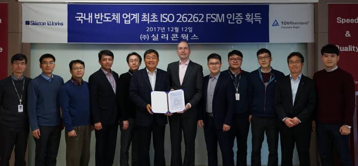 카스텐 리네만(사진 중앙 오른쪽) TUV 한국 지사장이 손보익 실리콘웍스 대표(사진 중앙 왼쪽)에게 ISO26262 FSM 인증서를 전달했다.