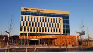SW융합기술지원센터, 대구SW융합클러스터에 14일 개소 '굿소프트웨어 인증'지원 등