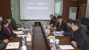 백석대, 中 웨이하이창업대와 창업 활성화 협약