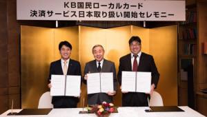 국내전용카드로 일본·동남아에서 결제