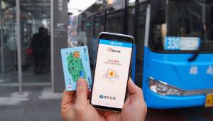 제주은행, 교통카드 모바일 충전 서비스 출시