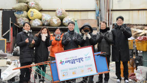 서민금융진흥원, 사랑의 리어카 봉사활동