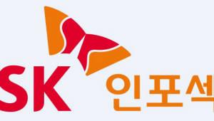 SK인포섹, JB금융그룹에 통합보안관제센터 구축