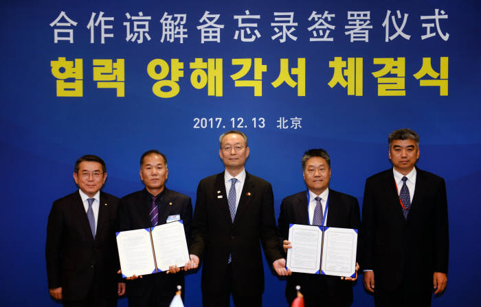 한국로봇산업진흥원과 중국 절강성로봇산업발전협회 관계자가 업무협약을 맺은뒤 기념촬영하고 있다.