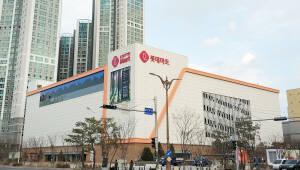롯데마트, 7년만에 대구에 신규점포 '칠성점' 오픈