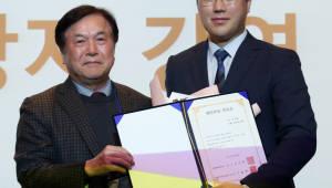 이준엽 영남대 의과대 교수, 한국망막학회 총회학술대회서 학술상 수상