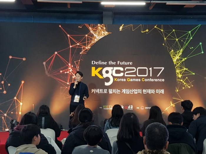 김상균 강원대 교수가 제2회 게임문화포럼에서 강연하고 있다.