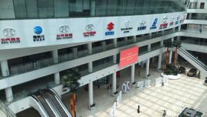 {htmlspecialchars(中베이징차, 2025년부터 내연기관車 접는다...'전기차 집중')}