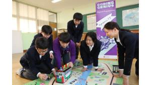 LG CNS '대한민국 사회공헌대상'에서 교육부 장관상 수상