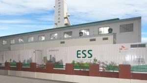 SK디앤디, 대성산업가스에 ESS 110㎿h 공급...대전 등 4개 사업장