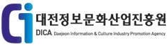 대전정보문화산업진흥원 로고