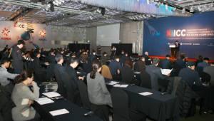 한-이스라엘, 로봇·자율주행차·스마트공장으로 공동 R&D 확대
