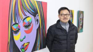 가천갤러리, 신희철 작가 초대전 개최