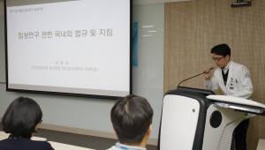 공단 일산병원, 2017 임상연구 심포지엄 성료