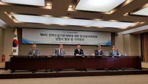 원자력학회, 8차 전력계획 탈원전 짜맞추기