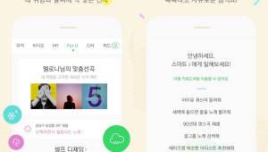 멜론, 10년 연속 대한민국 퍼스트브랜드 대상 수상