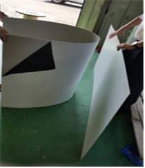 [주목할 우수 산업 기술]난연성 플라스틱 제조법