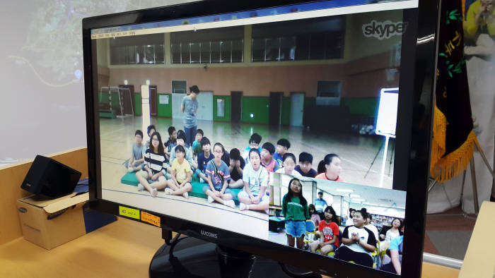 연평초 학생들과 드론 공동 수업 교류활동