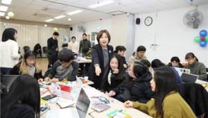청각장애 학생 위한 SW교육 논의 본격화