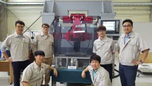맥스로텍, DED 방식 금속 3D프린터로 사업 영역 확장한다