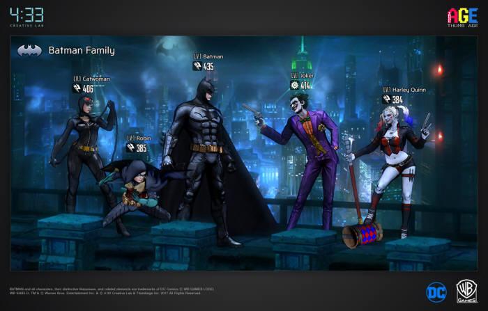 'DC 언체인드' 배트맨 패밀리