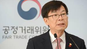 """공정위 """"삼성물산 잔여주식, 모두 처분하라""""…'소급 적용'은 논란"""