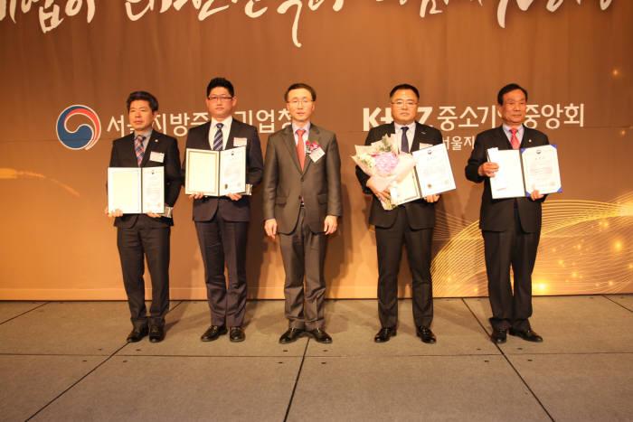 트리엠, 서울 중소기업인대회 부총리 표창 수상
