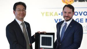 한화큐셀, 터키 태양광공장 기공식...1GW 태양광발전소 건설