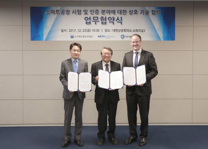 박청원 KETI 원장, 박진우 KOSF 단장, 스테판 렌취 티유브이슈드-코리아 사장(왼쪽부터)이 22일 대한상공회의소에서 업무협약 체결 후 기념촬영했다.