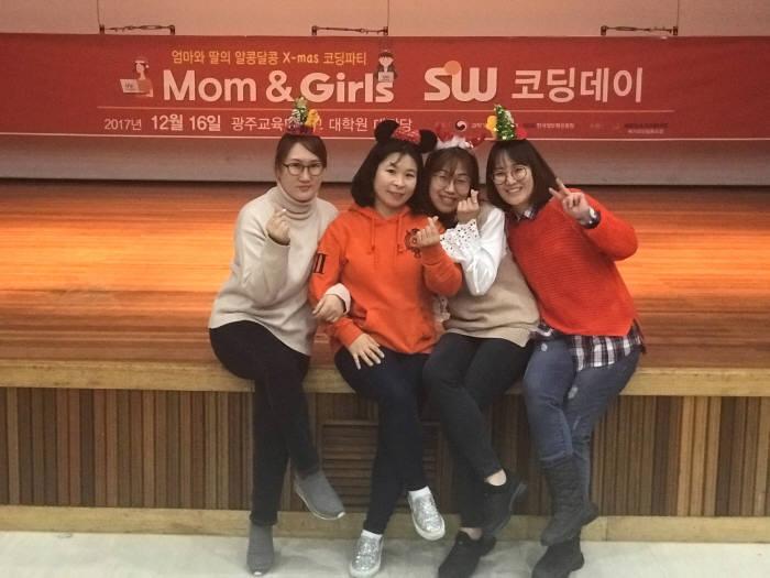 SW강사 양성 교육 코듀에이스에 참여한 여성들.
