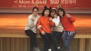[SW원더우먼, 세상을 바꾸다]<2>SW 강사를 꿈꾸는 여성들 '코듀에이스'