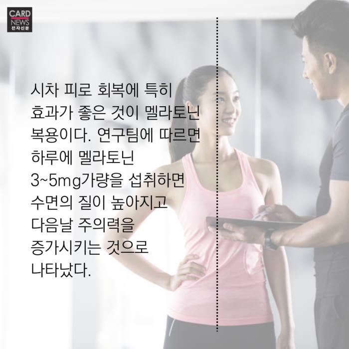 [카드뉴스]최고 경기력 만드는 '과학적 컨디셔닝'