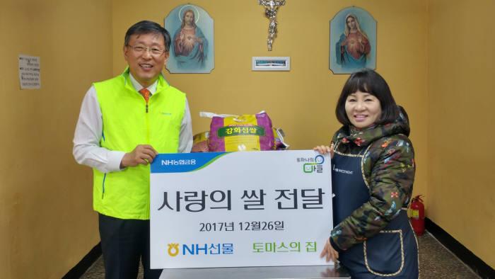 이성권 NH선물 대표이사(왼쪽)와 박경옥 토마스의 집 총무.