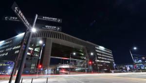 김상조 위원장의 '문자폭탄(?)'